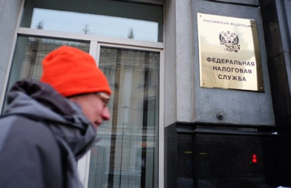 Повышение налога на доходы физических лиц. Как изменится система налогообложения в России