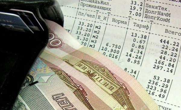 Тарифы ЖКХ поднимутся с 1 июля, какие и на сколько