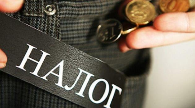 Минфин РФ готовит предложения по пересмотру и уточнению налоговых льгот