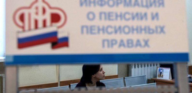 Кому и на сколько рублей увеличат пенсии с 1 апреля