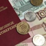 Полная информация о повышении и индексации пенсий в 2018 году в рублях - Между нами говоря