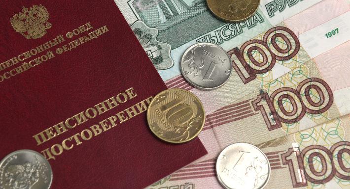 Страховой пенсии в 2018 году лишатся 45 тысяч россиян