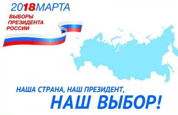 Путин рассказал, какой процент голосов будет считать успешным