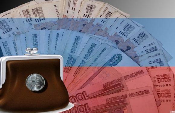 С повышением МРОТ с 1 мая увеличится социальная доплата к пенсии?