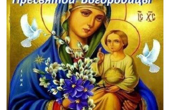 Православные христиане встречают Благовещение и Страстную субботу