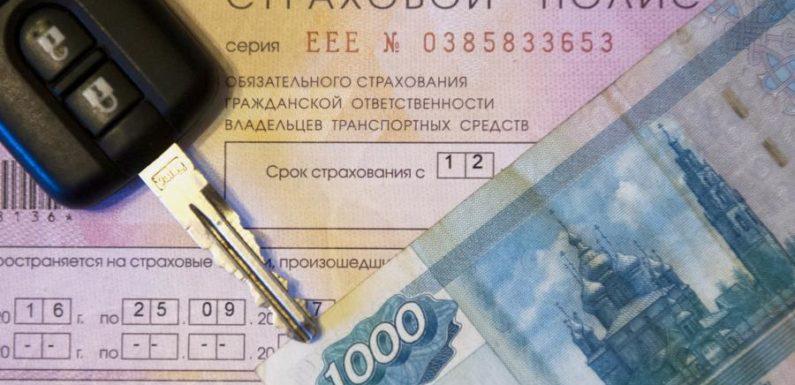 В конце лета 2018 года увеличатся тарифы ОСАГО