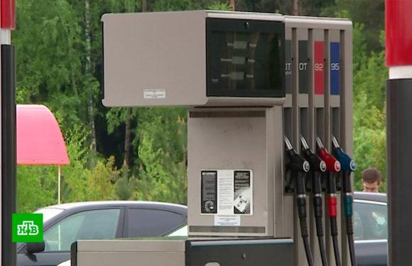 Правительство пытается сдержать рост цен на бензин
