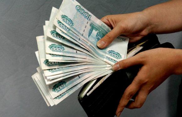 Рост зарплат и доходов населения России прекратился после выборов