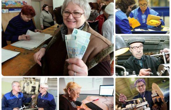 Работающим пенсионерам вернут индексацию уже в этом году