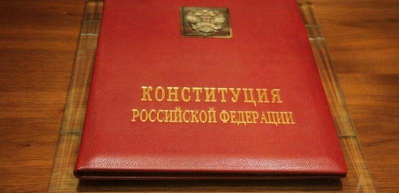 СРОЧНО! Для повышения пенсионного возраста придется менять Конституцию!