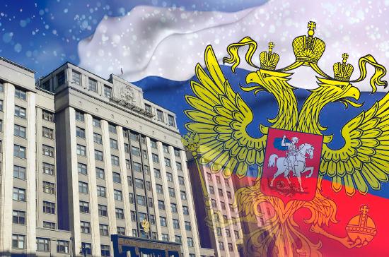 Как все подсчитано! 19 июля Госдума рассмотрит законопроект о повышении пенсионного возраста