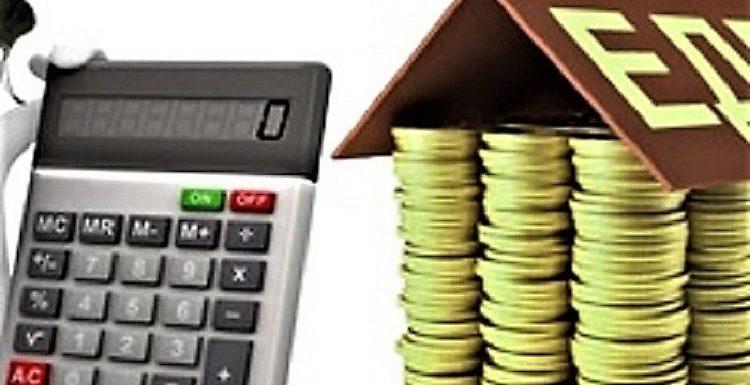 ЕДВ-ежемесячная денежная выплата. Кому положено, какие документы, где оформить