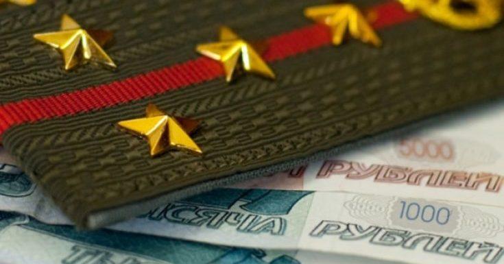 Повышение пенсий военным пенсионерам. 15 млрд рублей — не нам