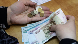 Пенсия будет составлять не менее 40% от заработка-34 000 рублей