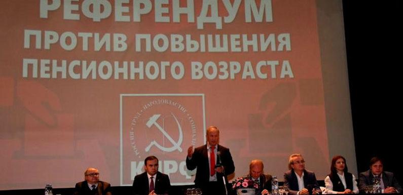 ЦИК принял новые документы на референдум
