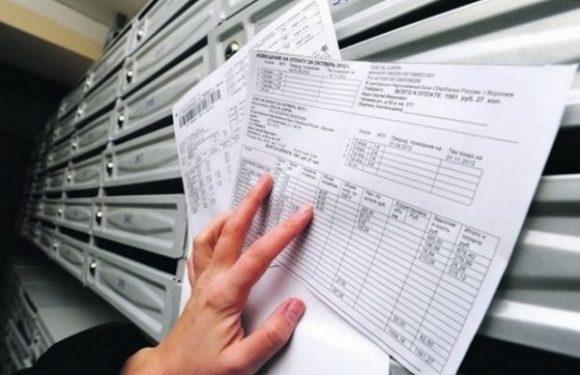 Региональные льготы и компенсации при оплате коммуналки и ЖКХ