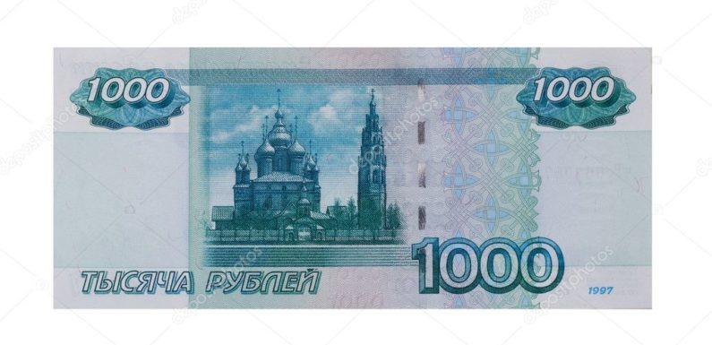 Пенсия не вырастет на 1000 рублей с 2019 года. Это очередные манипуляции с цифрами!