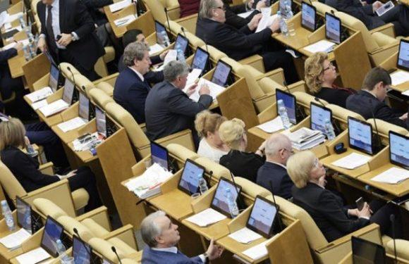 17 июля 2018 года комитет Госдумы рассмотрит законопроект о повышении пенсионного возраста