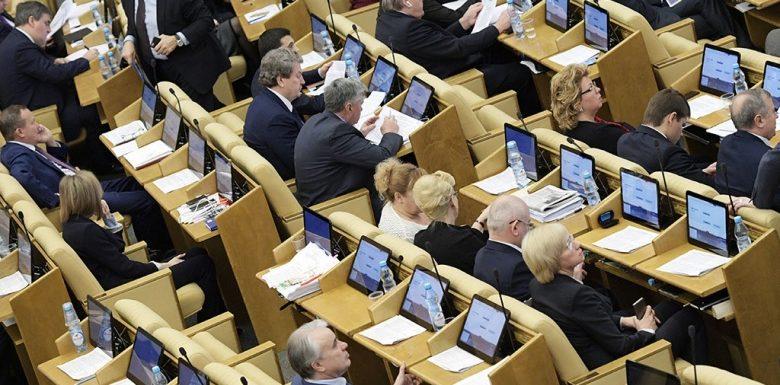 Как и ожидалось: Госдума одобрила законопроект о повышении НДС с 18% до 20%