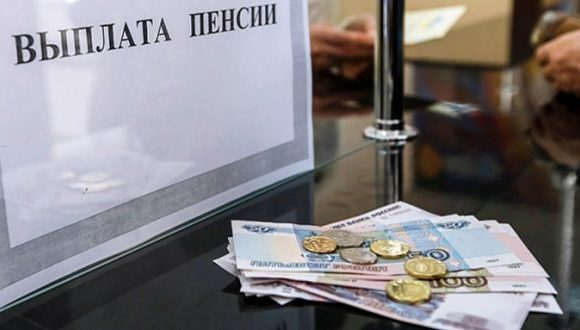 Самозанятые будут получать 5240 рублей 65 копеек с 68 и 70 лет