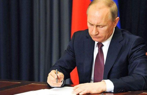 Путин подписал закон о льготах и компенсациях за капремонт
