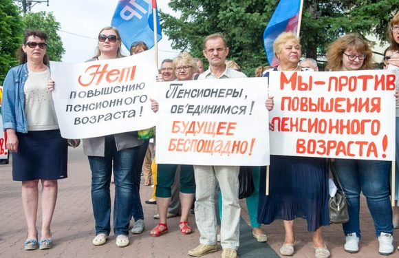 Подписи против повышения пенсионного возраста переданы в Госдуму