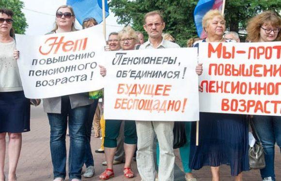 Три акции протеста в Москве 28 и 29 июля. Митинги против повышения пенсионного возраста