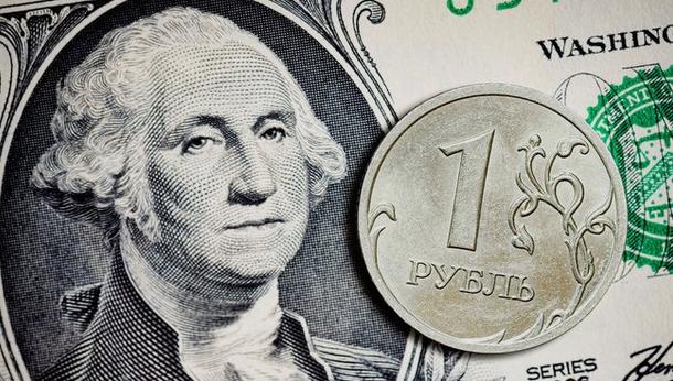 Если введут санкции на госдолг России доллар вырастет до 70-73 рублей