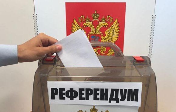 Даешь референдум после выступления Путина по пенсионной реформе!