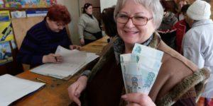 Путин: пособие по безработице увеличится до 11 тысяч 280 рублей с 1 января 2019 года