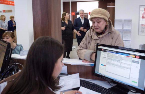 Средняя пенсия в июле 2018 года оказалась почему-то всего 13 345 рублей.