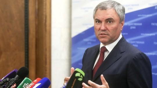 Володин 22 раза сказал «решение» вместо «повышение пенсионного возраста» и «пенсионная реформа»