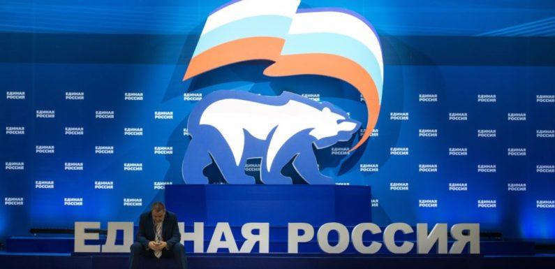 Депутаты Госдумы уходят из «ЕР». Пенсионная реформа-только повод
