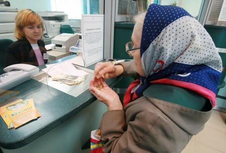 Повышение и перерасчет страховых пенсий с 1 августа 2018 года