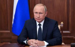 Смотреть запись обращения Путина по пенсионной реформе
