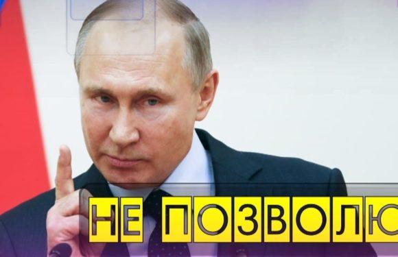 Путин назвал точные сроки повышения пенсионного возраста