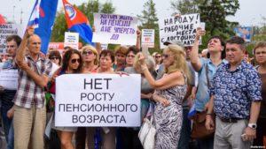 Куда приходить сегодня на митинг и акцию против повышения пенсионного возраста в Москве и городах