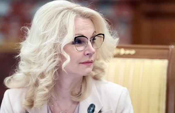 Голикова сообщила сроки выхода на пенсию россиян 1959-1963 годов рождения