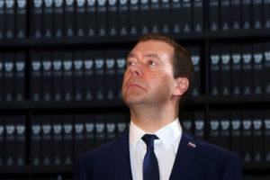 Медведев заявил о корректировке пенсионной реформы