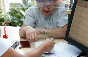 Система индивидуального пенсионного капитала вступит в силу с 2019 года