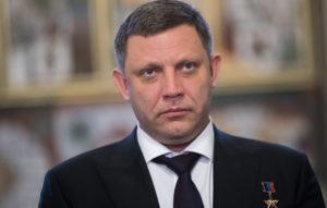 Новые обстоятельства вокруг гибели Захарченко. Последние новости