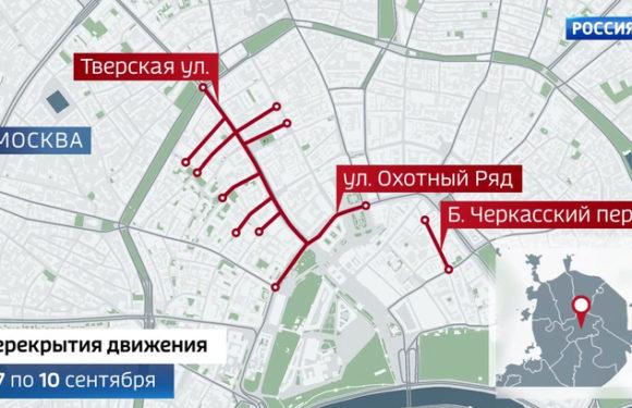 День города Москвы. Вся программа, куда сходить, салют, что перекроют