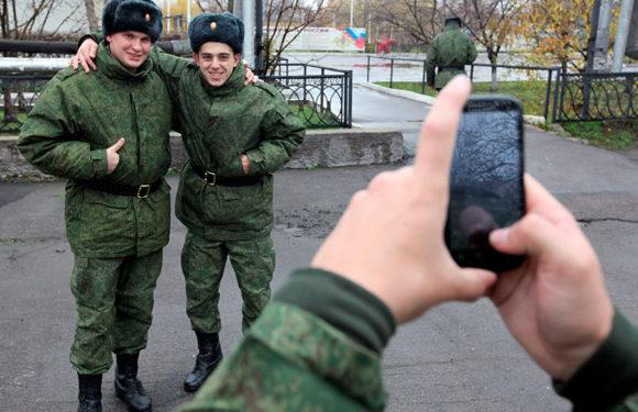 Военным запретят размещать в интернете данные о себе