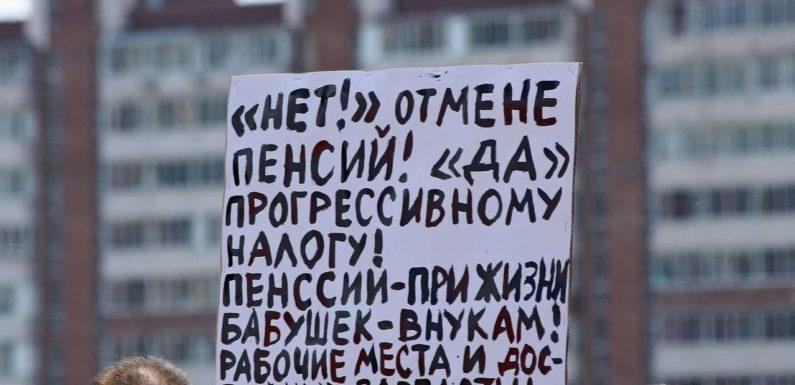 СРОЧНО! В конце сентября Госдума примет закон о повышении пенсионного возраста