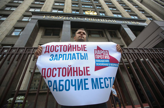 Госдума поддержала поправки единороссов к пенсионному законопроекту