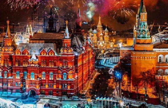 Программа на День города Москва сегодня 9 сентября воскресенье