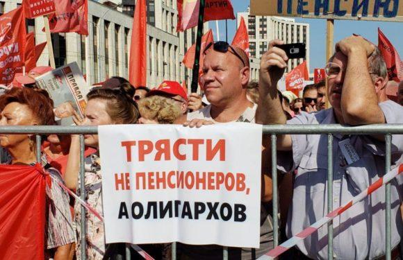 Прямая трансляция митинга против повышения пенсионного возраста сегодня 22 сентября