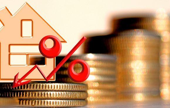 Ипотека с 2019 года значительно подорожает. Стоит ли брать сейчас-даже не вопрос!