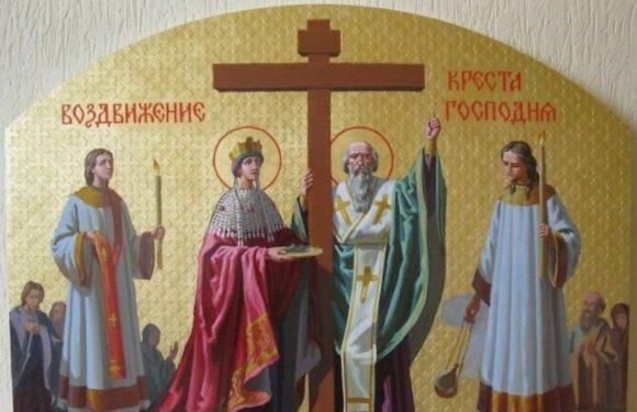 Сегодня 28 сентября продолжается праздник Воздвижение Креста Господня. История, традиции, приметы