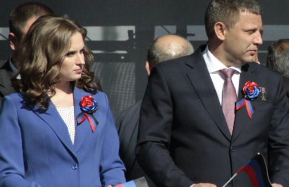Кто остался у убитого Захарченко?